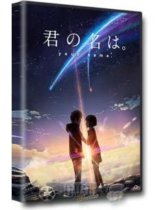 Makoto Shinkai - Your Name - Blu-Ray (2018) Afbeelding wijkt af!