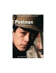 Postman - Jianjun He - DVD (1995)