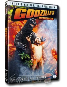 Godzilla's Revenge - Ishiro Honda - DVD (1969)