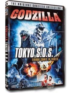 Godzilla Tokyo S.O.S. - DVD (2003)