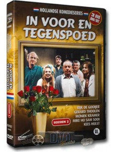 In Voor en Tegenspoed - Season 2 [3DVD] - DVD (1993)