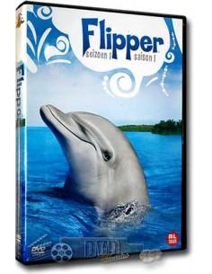 Flipper - Seizoen 1 [4DVD] - DVD (1964)