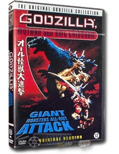 Godzilla Giant Monsters all out Attack - DVD (2001)