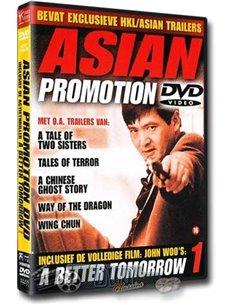 Better tomorrow 1/Asian promotion DVD - DVD (1986)