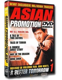 Better tomorrow 1/Asian promotion DVD - DVD (1986)