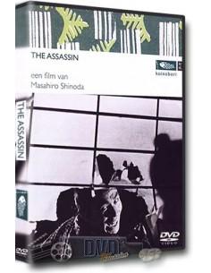 Assassin - Masahiro Shinoda - DVD (1964)