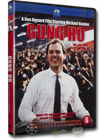 Gung Ho - Michael Keaton, Mimi Rogers - DVD (1986)