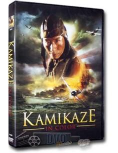 Kamikaze - DVD (2013)