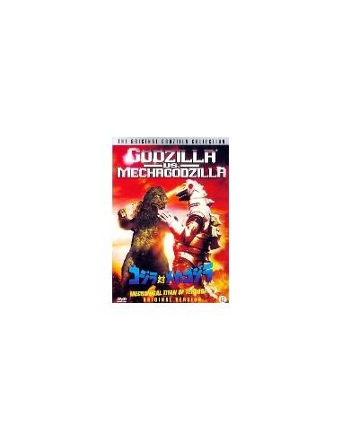 Godzilla versus Mechagodzilla - DVD (1974)
