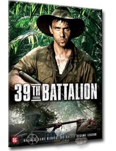 39th battalion - Travis McMahon, Simon Stone, Jack Finsterer - DVD (2006)